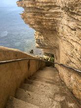 Bonafacio Steps